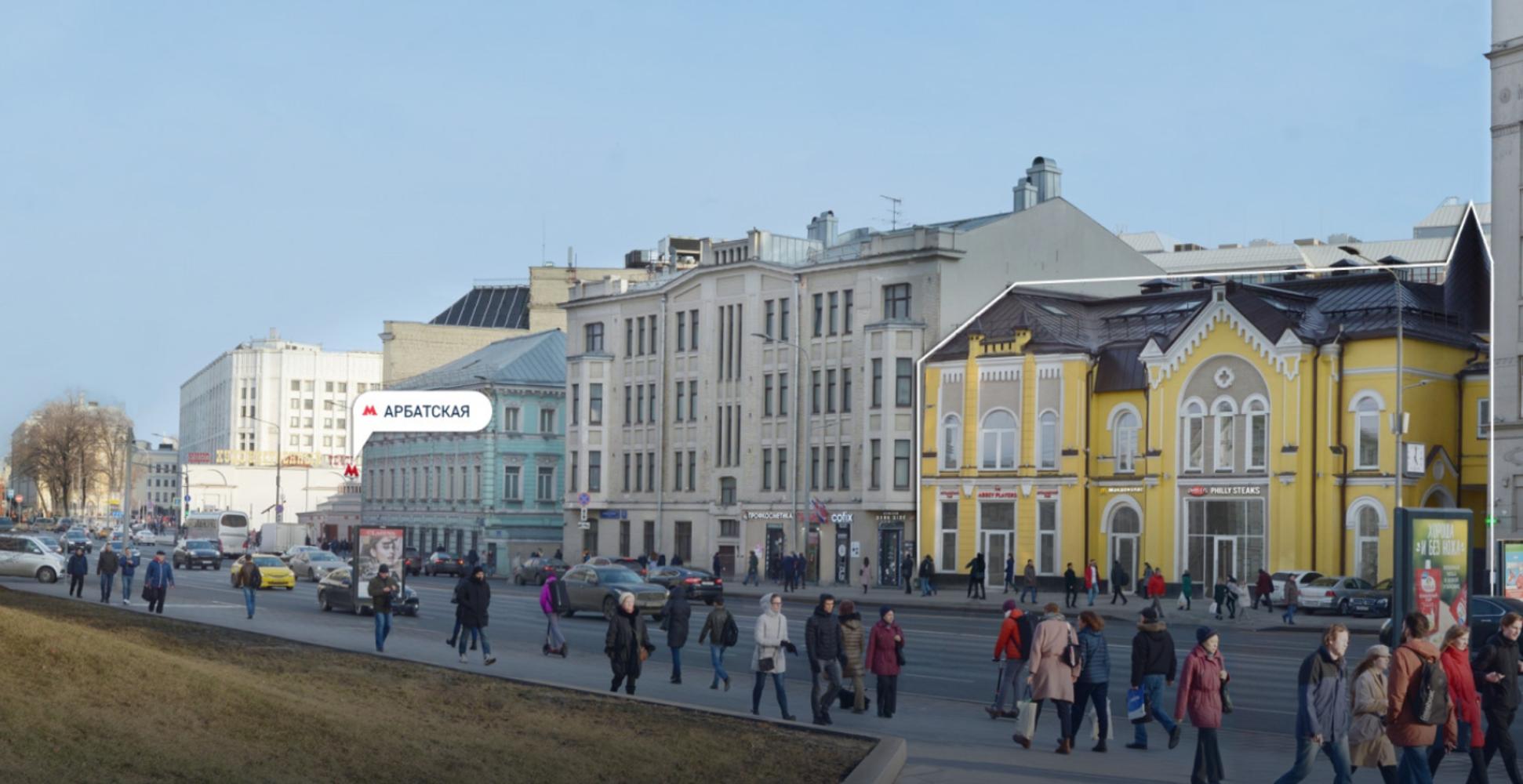 Торговая недвижимость Москва,  - Новый Арбат ул. 5 - 6