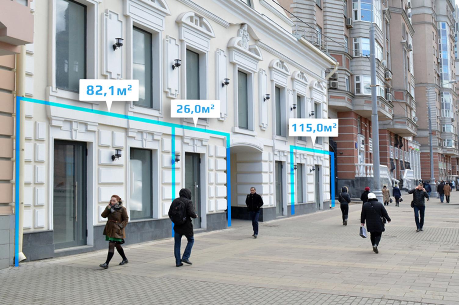 Офисная недвижимость Москва,  - Долгоруковская ул. 32 - 46