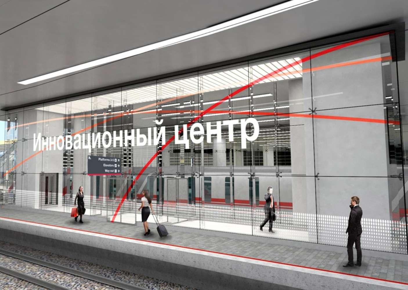 Офисная недвижимость Москва,  - Орбион - 8