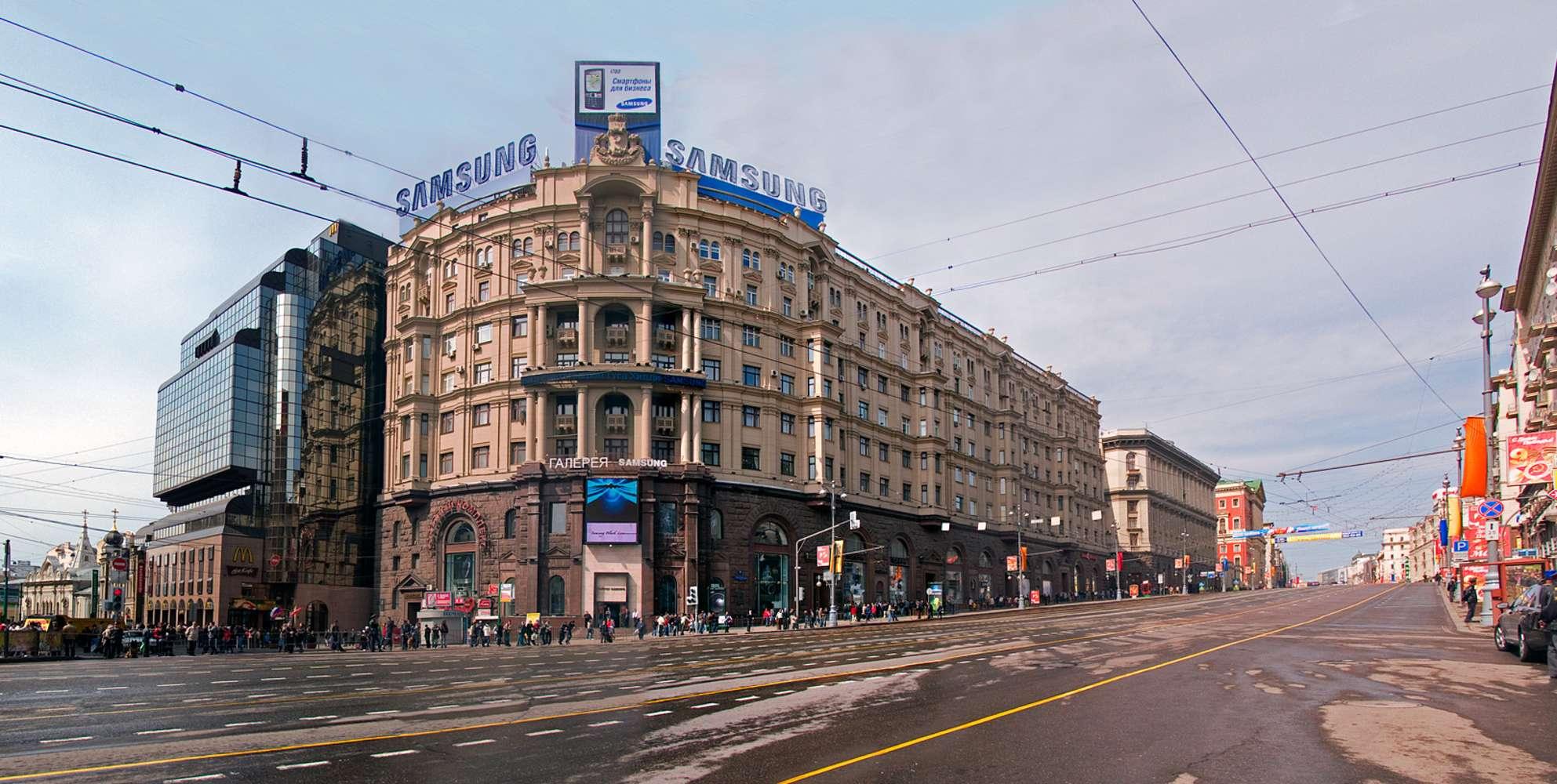 Офисная недвижимость Москва,  - Галерея - 1