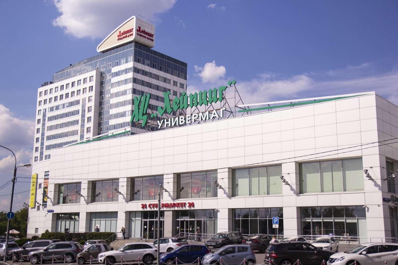 Офисная недвижимость Москва,  - Лейпциг Фэшн Хаус