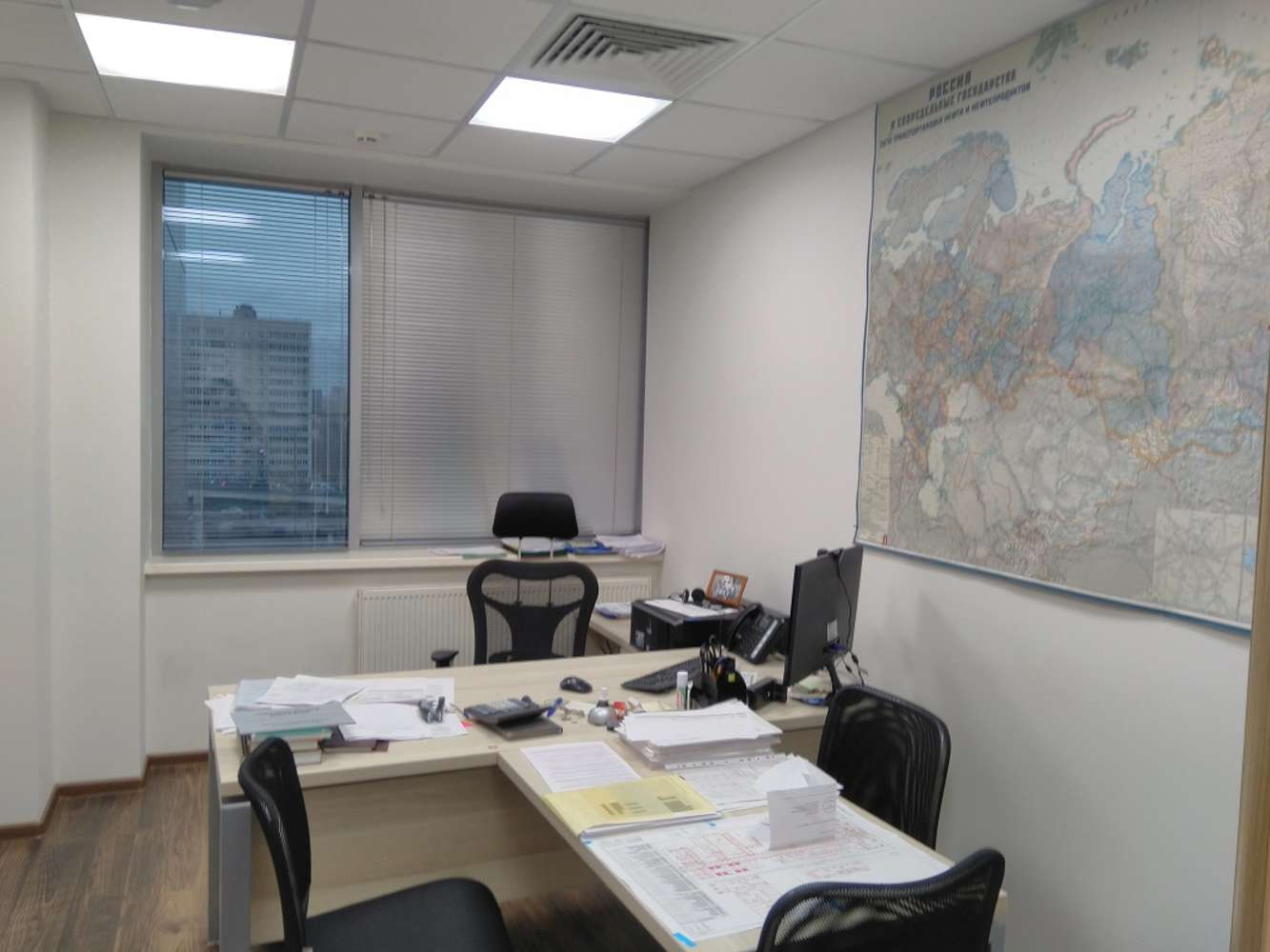 Офисная недвижимость Москва,  - Магистраль Плаза - 1