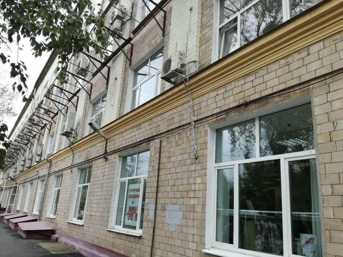 Офисная недвижимость Москва,  - 4-я Магистральная ул. 5