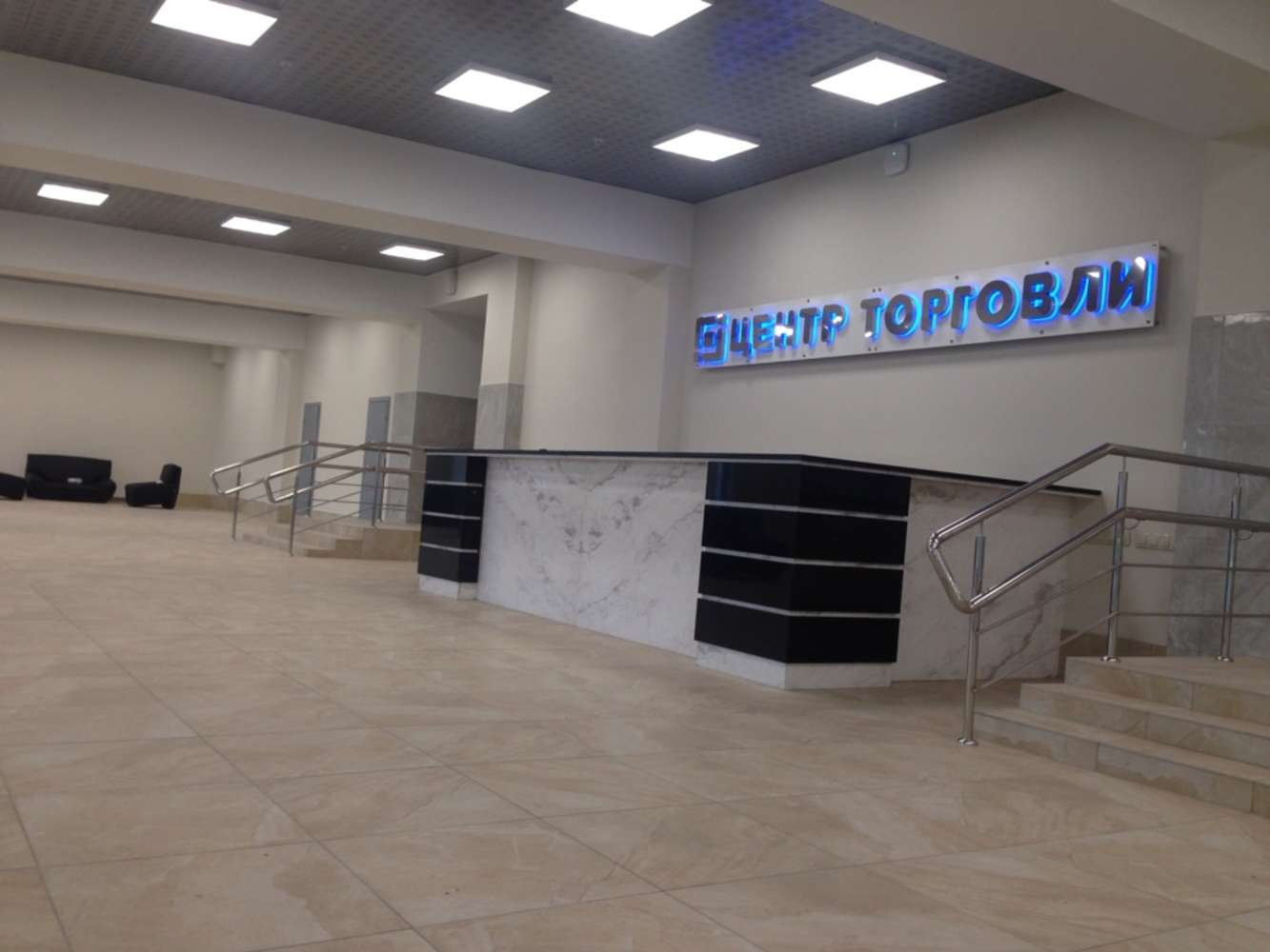 Офисная недвижимость Москва,  - Аврора - 6
