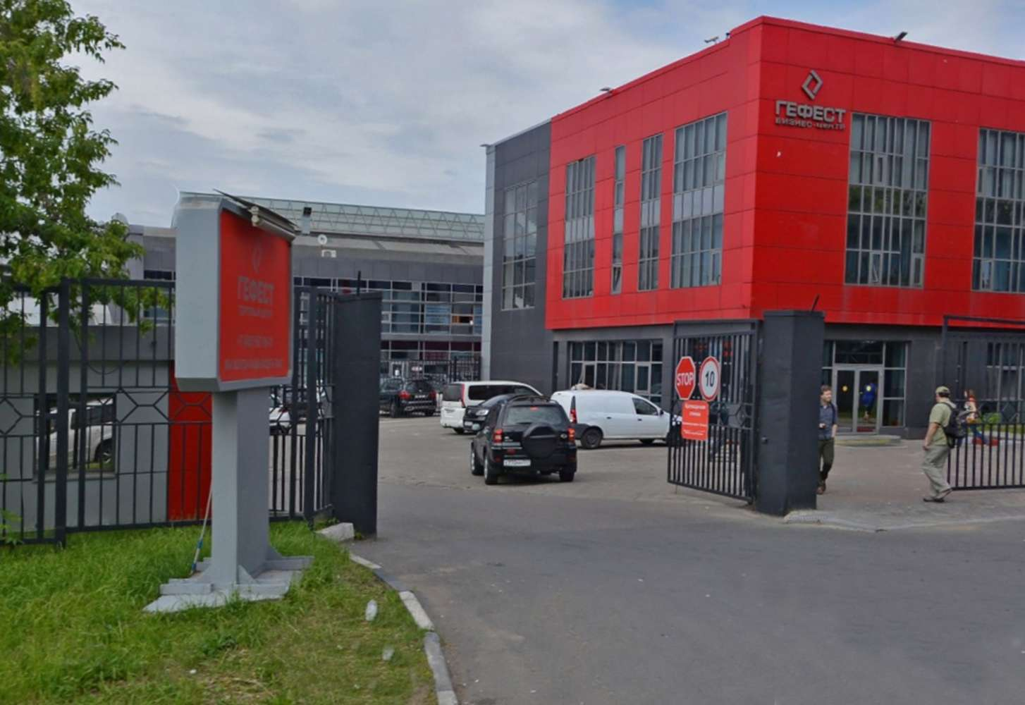 Офисная недвижимость Москва,  - Гефест - 0