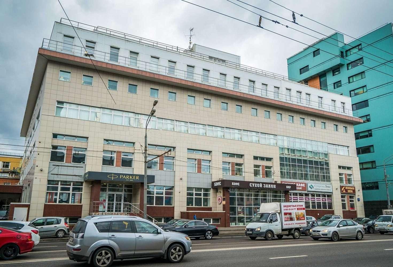 Офисная недвижимость Москва,  - Бутырская ул. 75 - 7