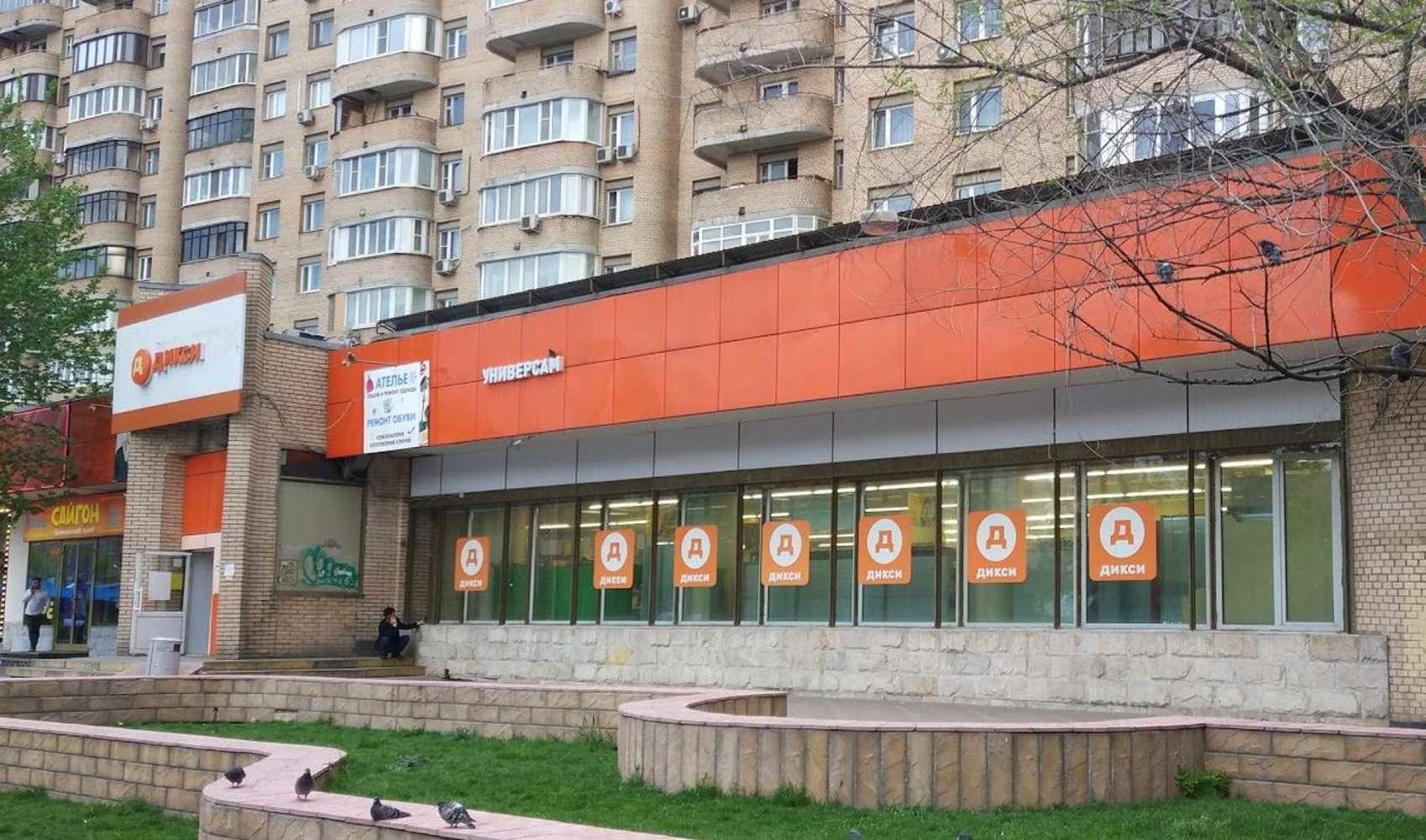 Торговая недвижимость Москва,  - Бол. Грузинская ул. 39