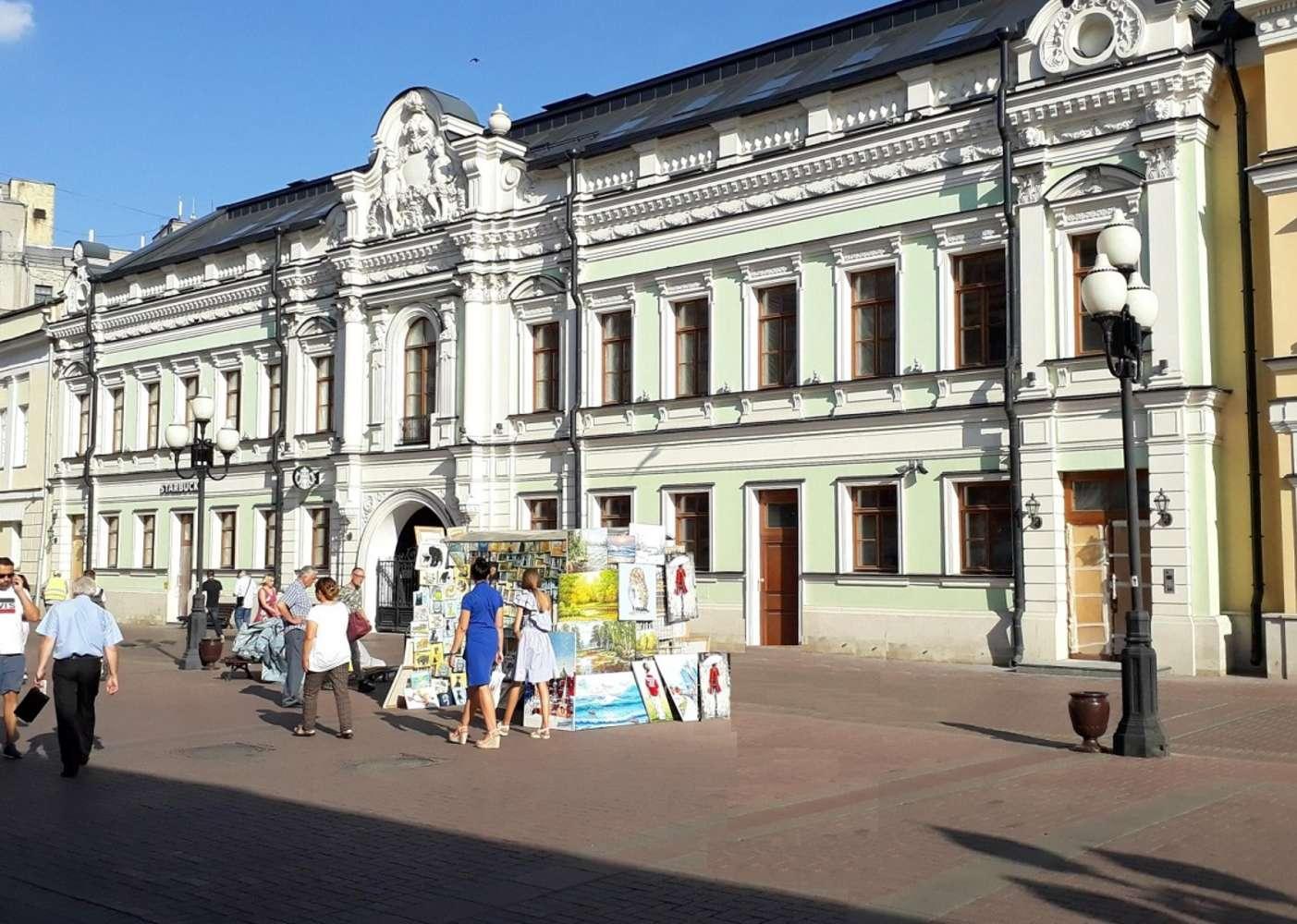Торговая недвижимость Москва,  - Арбат ул. 39-41