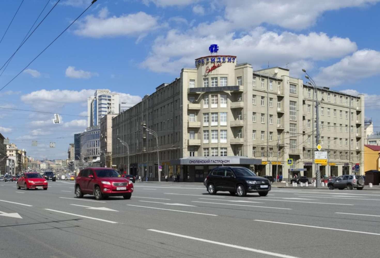 Офисная недвижимость Москва,  - Арбат ул. 54/2 стр. 1 - 5