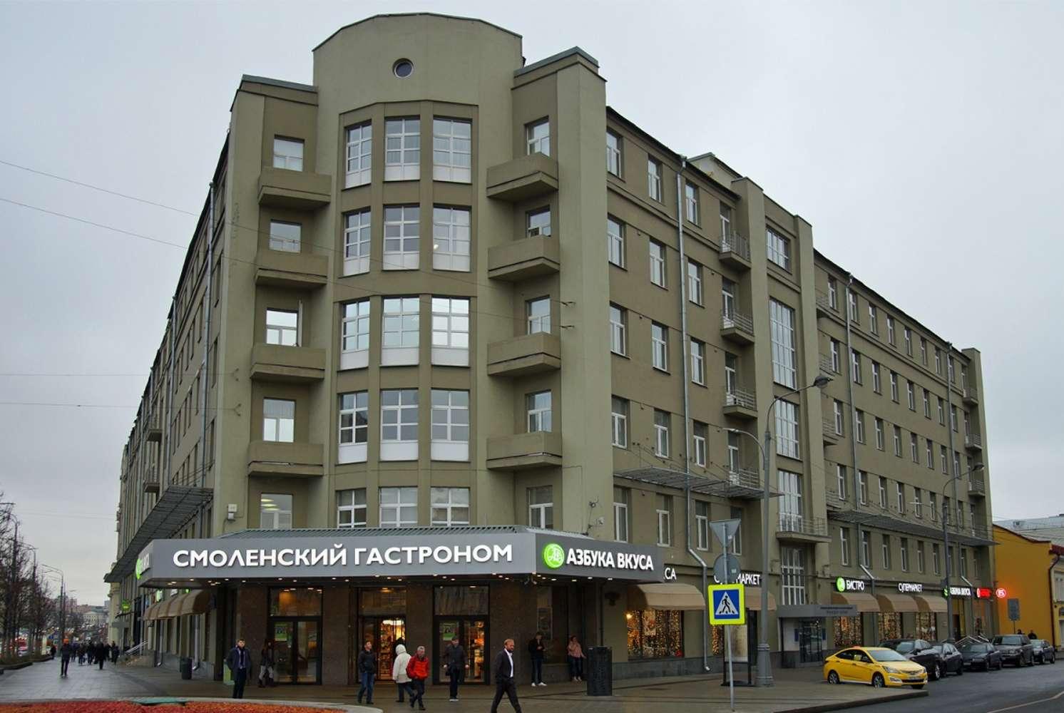 Офисная недвижимость Москва,  - Арбат ул. 54/2 стр. 1 - 9