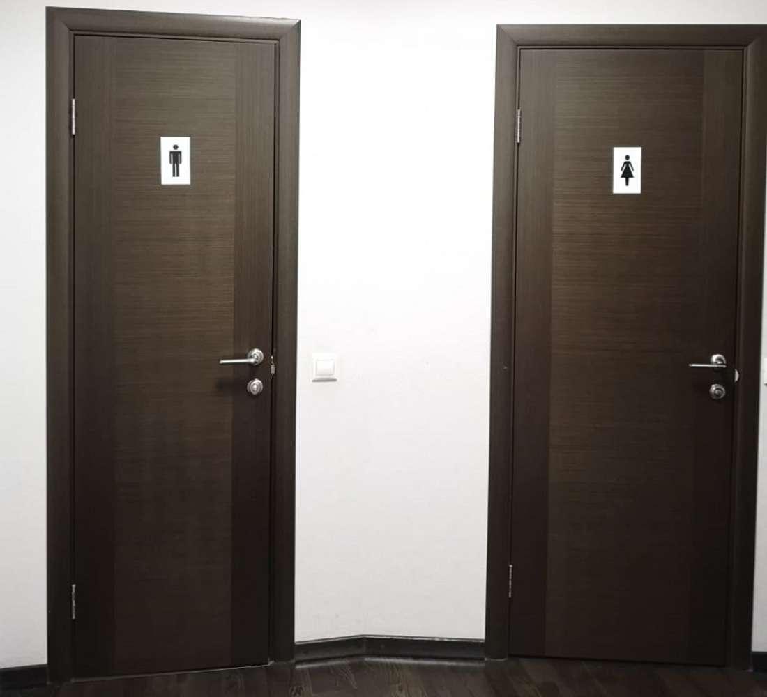 Офисная недвижимость Москва,  - Бол. Саввинский пер. 2-4-6 - 2