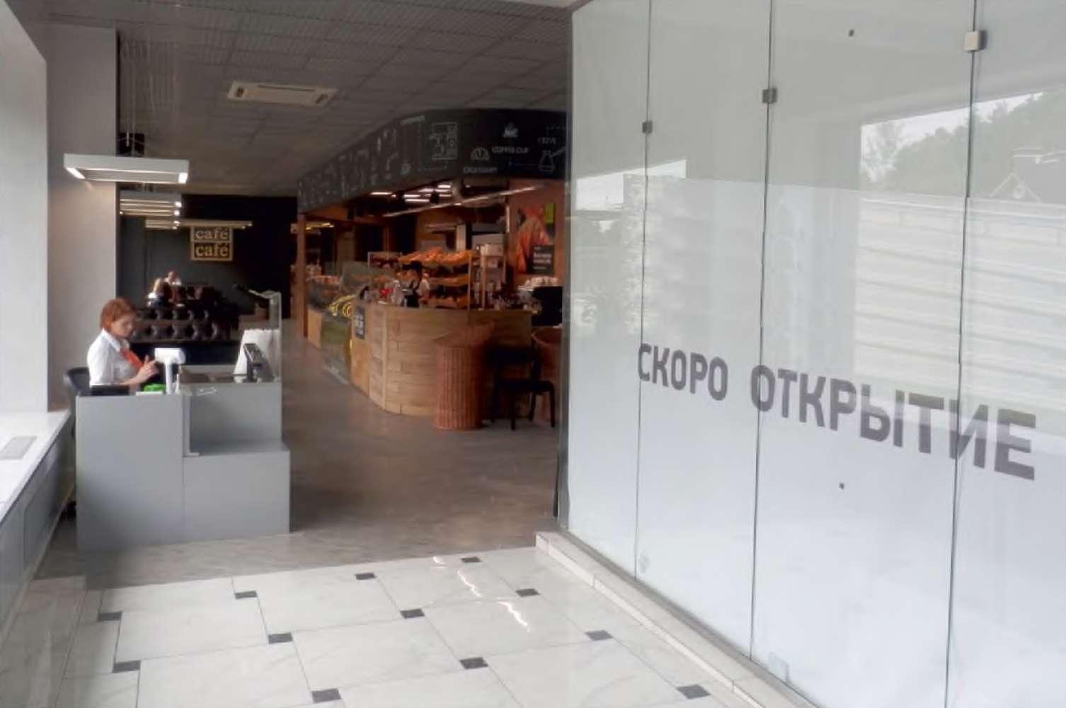 Офисная недвижимость Москва,  - РТС Волгоградский