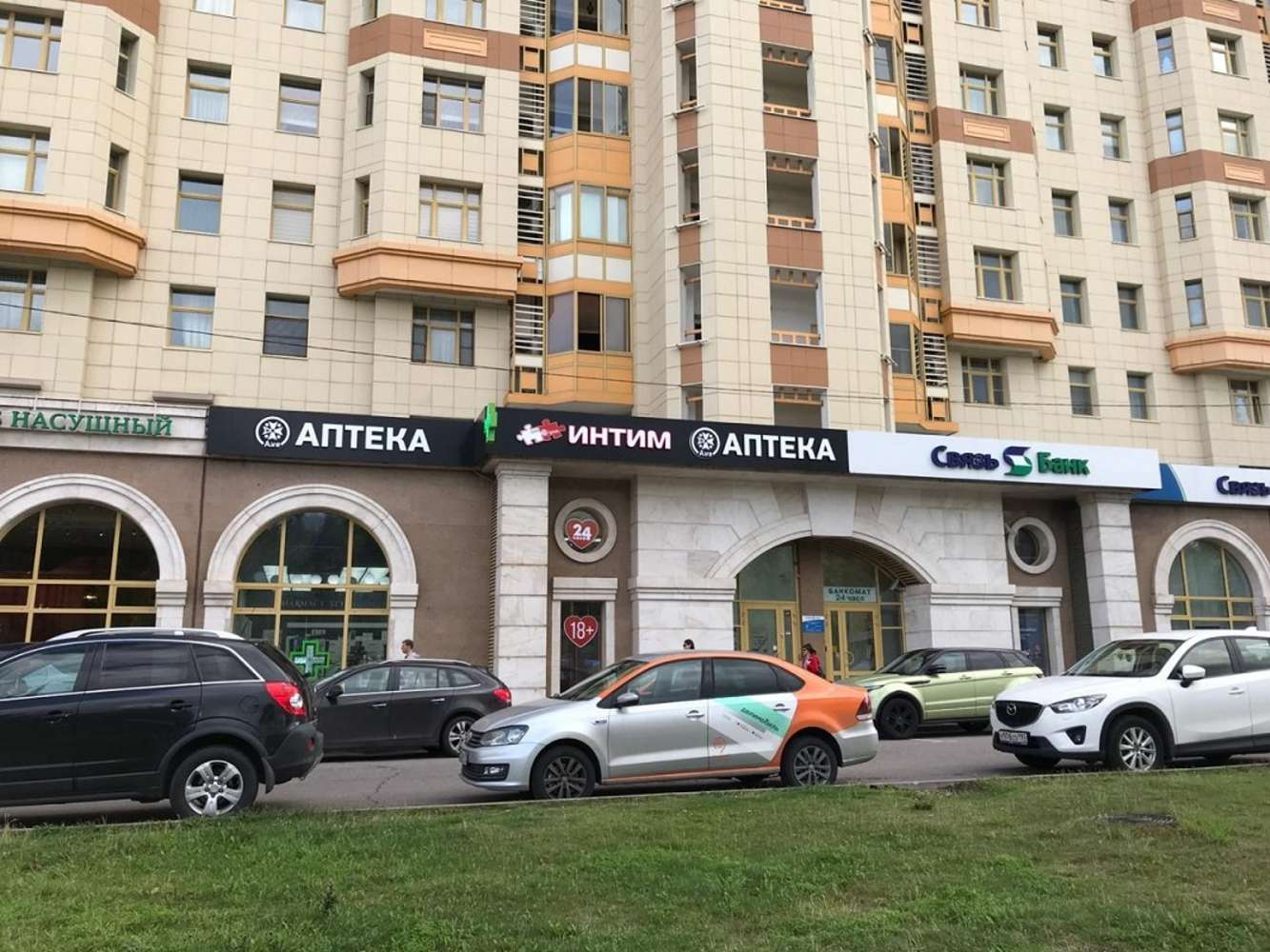 Офисная недвижимость Москва,  - Доминион ЖК