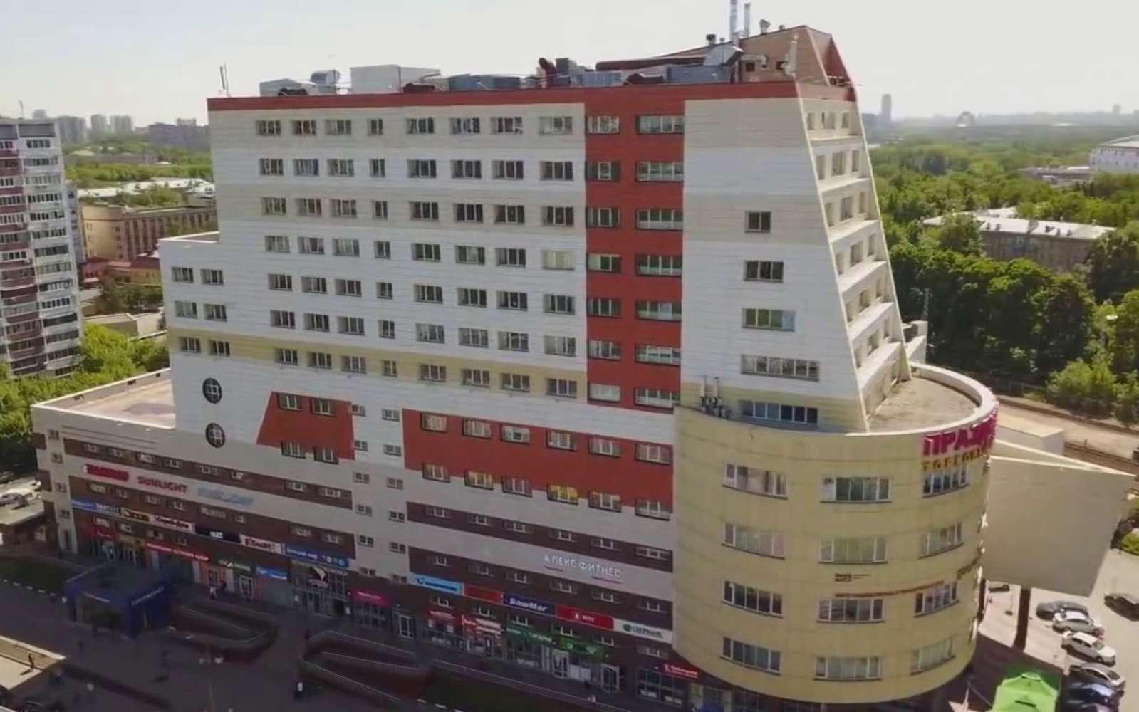 Офисная недвижимость Москва,  - Праздник