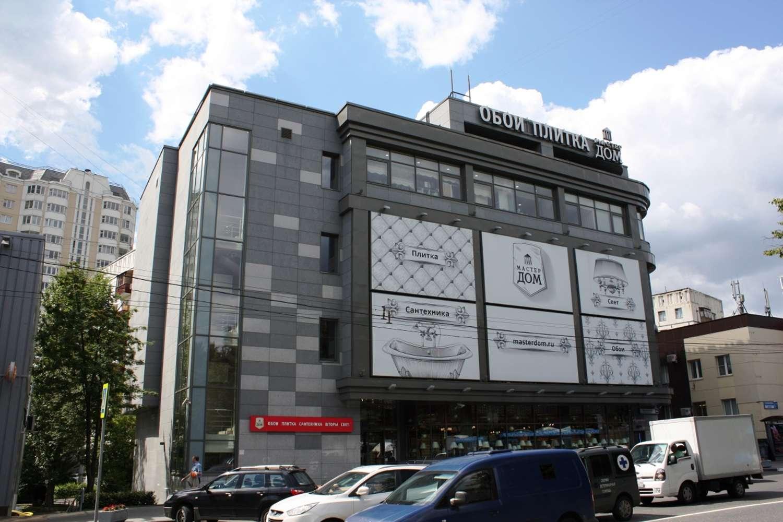 Офисная недвижимость Москва,  - Нахимовский пр-т 65A