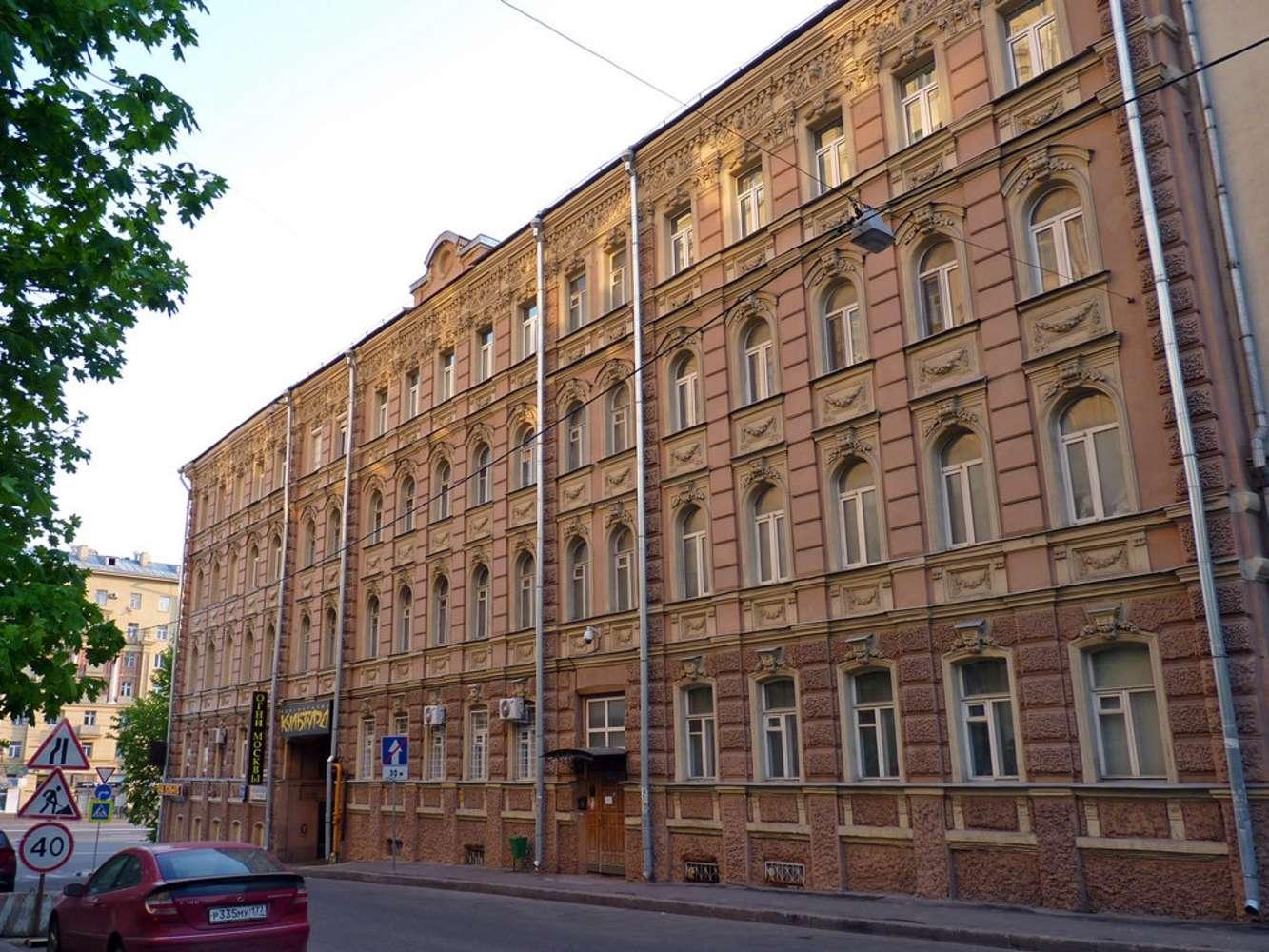 Офисная недвижимость Москва,  - Мещанская ул. 1/17 стр. 1