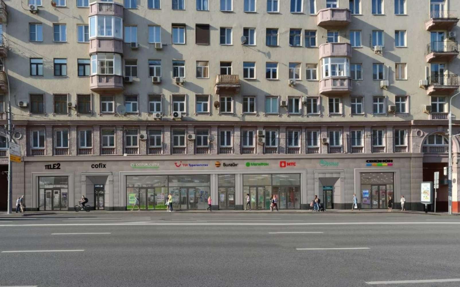 Торговая недвижимость Москва,  - Красная Пресня ул. 32-34 - 97