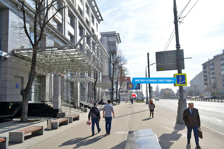 Торговая недвижимость Москва,  - Звенигородское шоссе 18/20 стр. 1 - 03