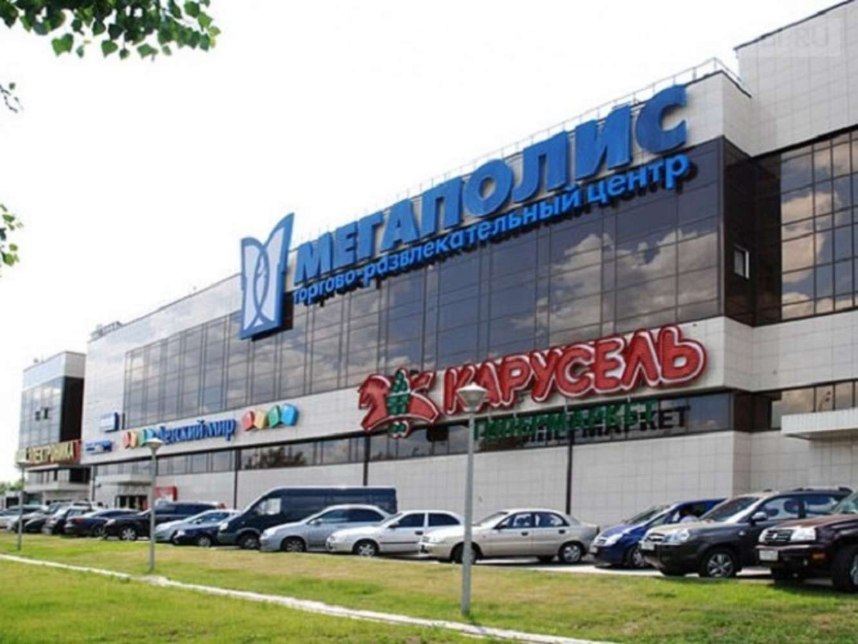 Офисная недвижимость Москва,  - Мегаполис - 0