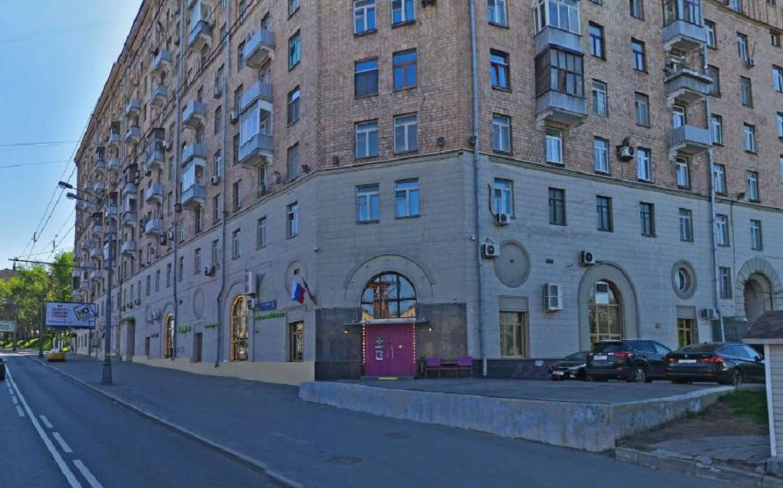 Торговая недвижимость Москва,  - Варшавское шоссе 2