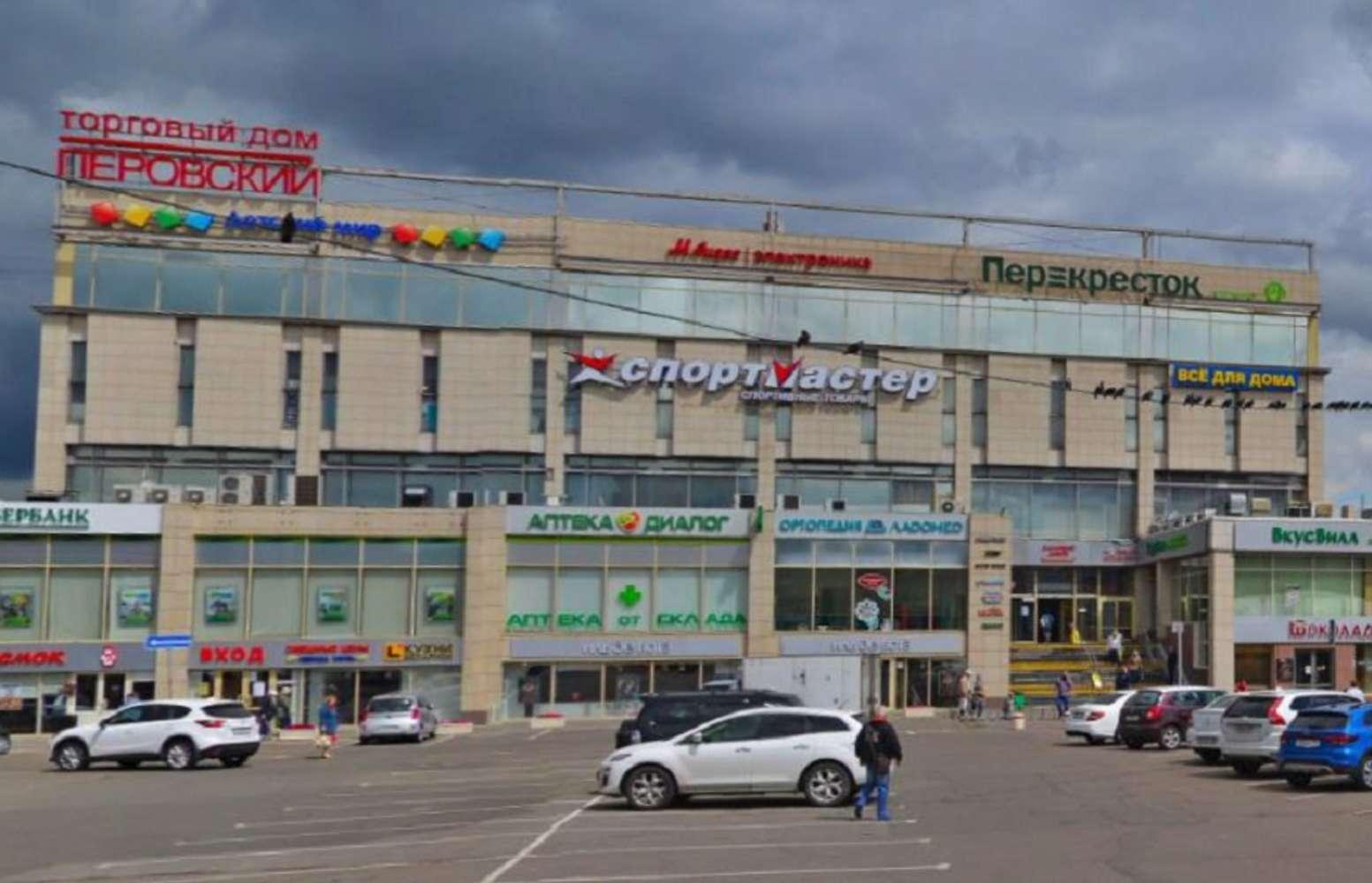 Торговая недвижимость Москва,  - Перовский ТЦ - 6