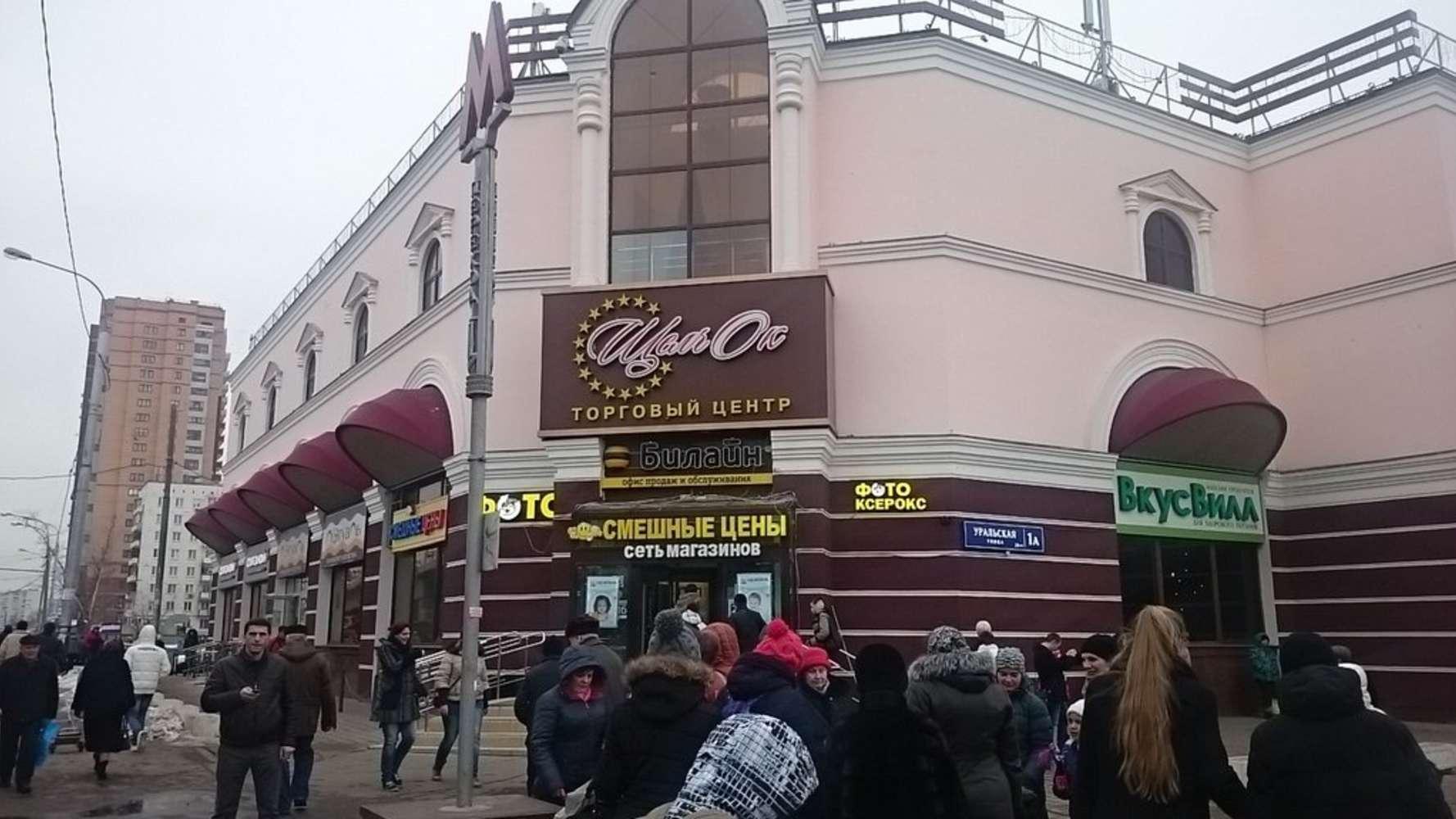 Торговая недвижимость Москва,  - Уральская ул. 1А - 2