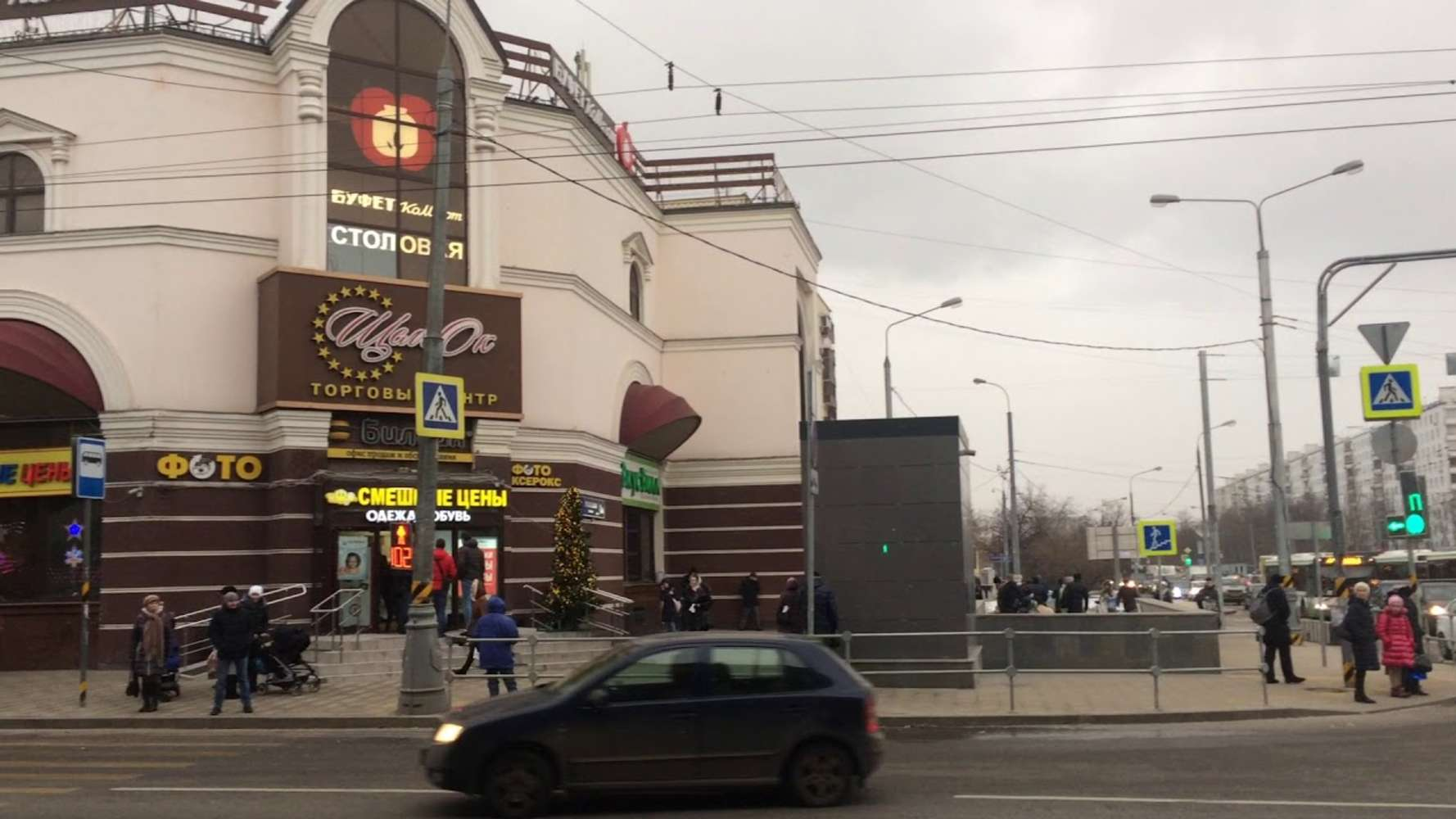 Торговая недвижимость Москва,  - Уральская ул. 1А - 0