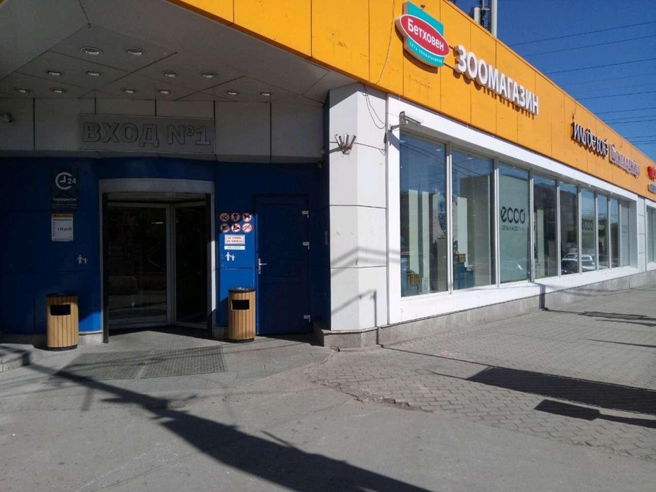 Торговая недвижимость Москва,  - Мини-молл - 1