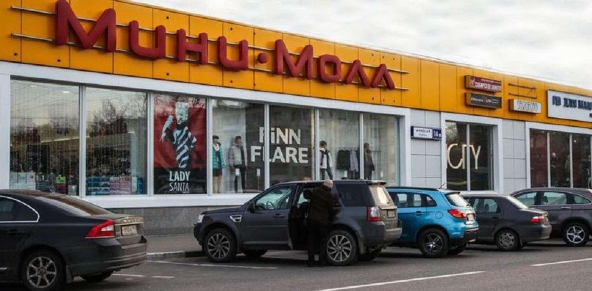 Торговая недвижимость Москва,  - Мини-молл - 2