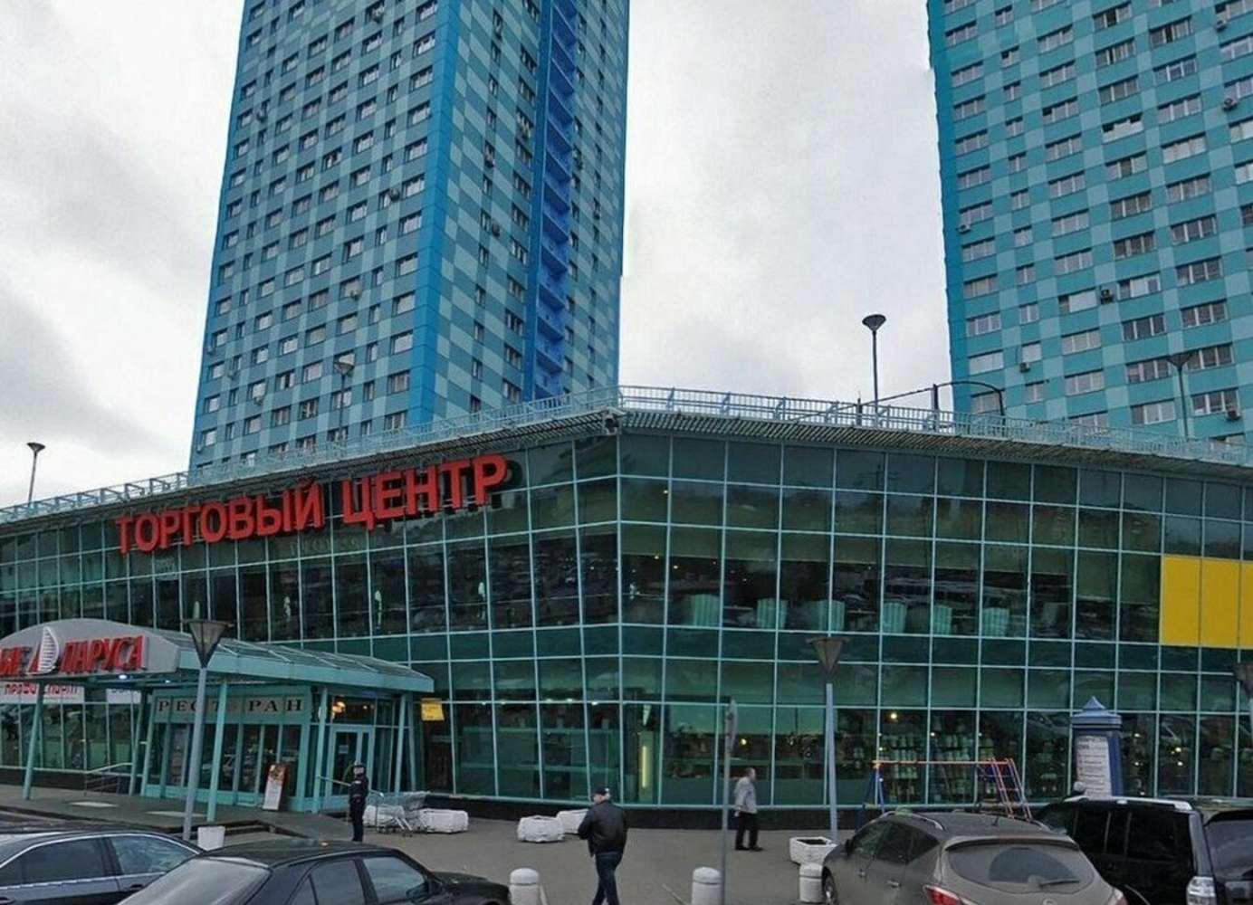 Торговая недвижимость Москва,  - Алые Паруса - 1