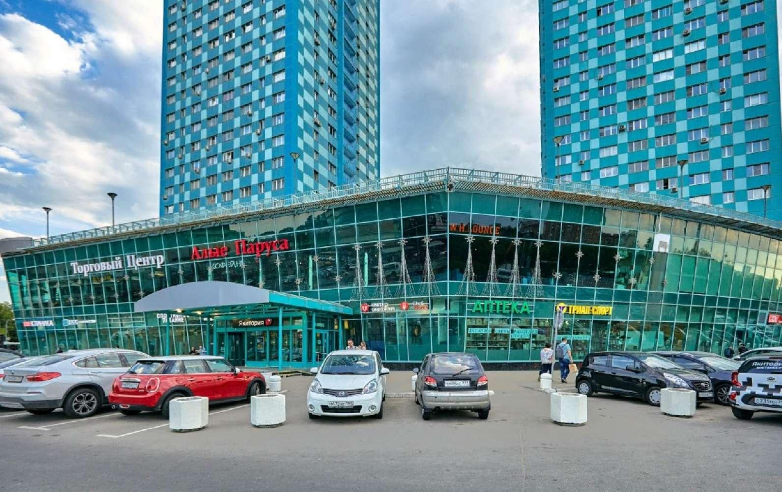 Торговая недвижимость Москва,  - Алые Паруса - 6