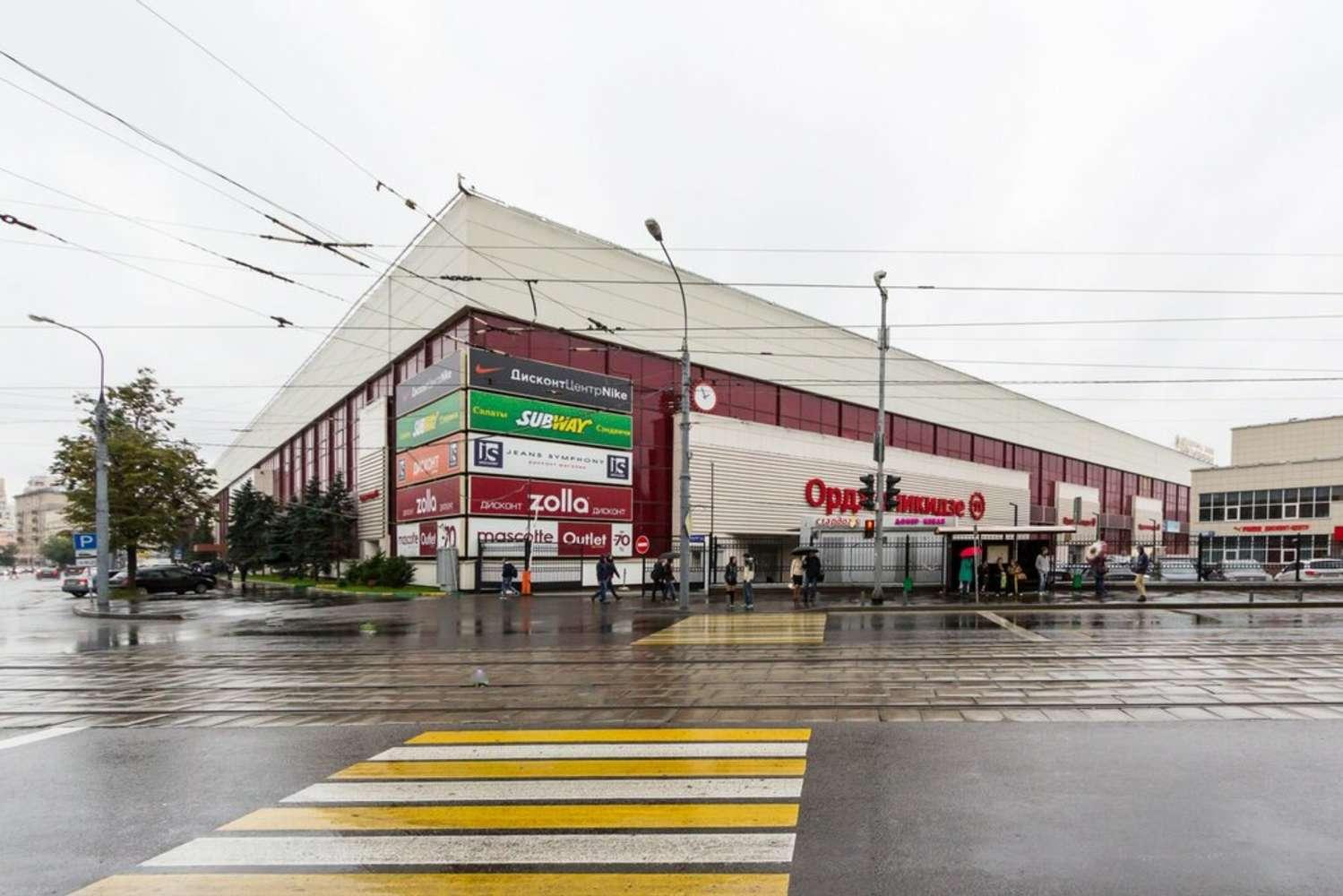 Офисная недвижимость Москва,  - Орджоникидзе ул. 11 - 9