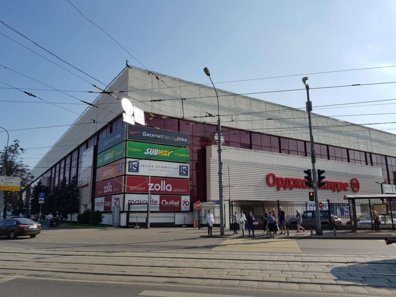 Офисная недвижимость Москва,  - Орджоникидзе ул. 11 - 8