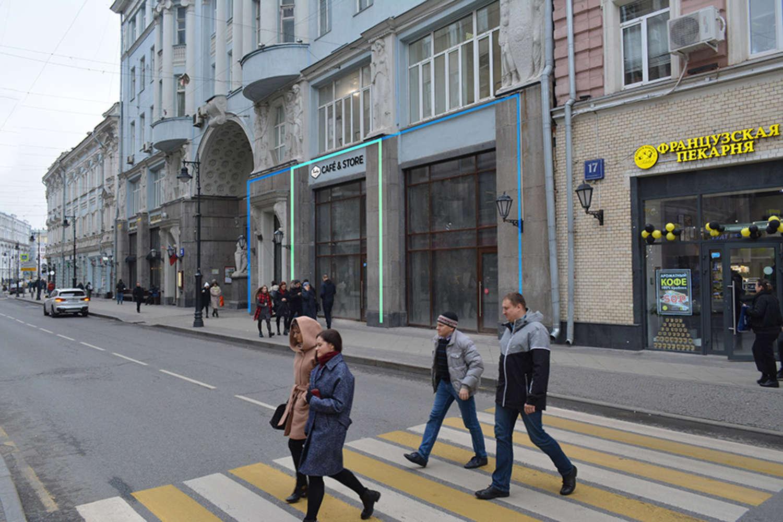 Торговая недвижимость Москва,  - Мясницкая ул. 15