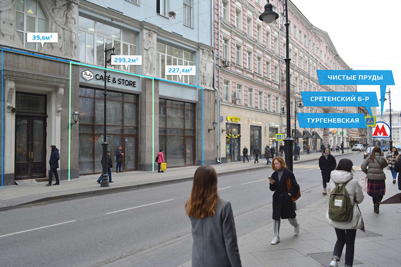 Торговая недвижимость Москва,  - Мясницкая ул. 15 - 1