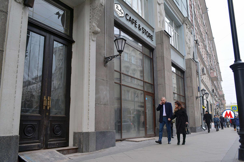 Торговая недвижимость Москва,  - Мясницкая ул. 15 - 81