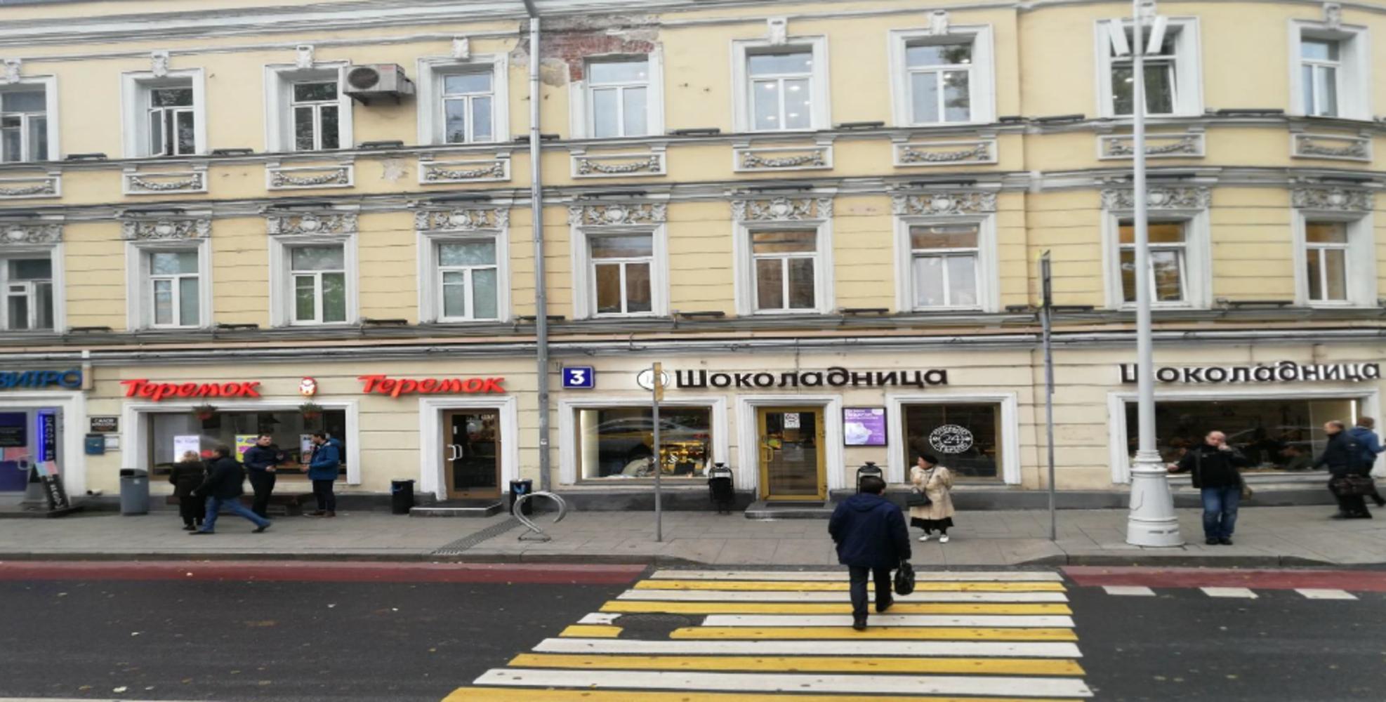 Торговая недвижимость Москва,  - Гоголевский б-р. 3 - 0