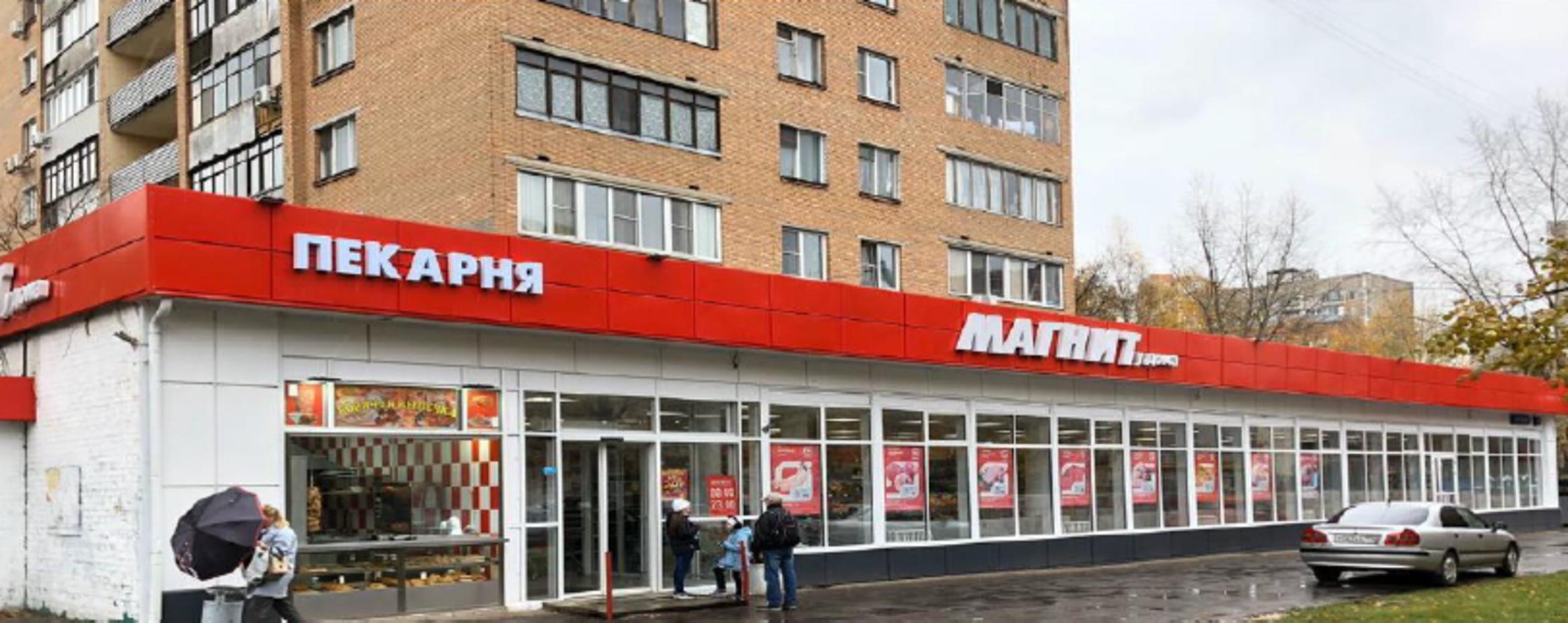 Торговая недвижимость Москва,  - Михалковская ул. 12 - 4