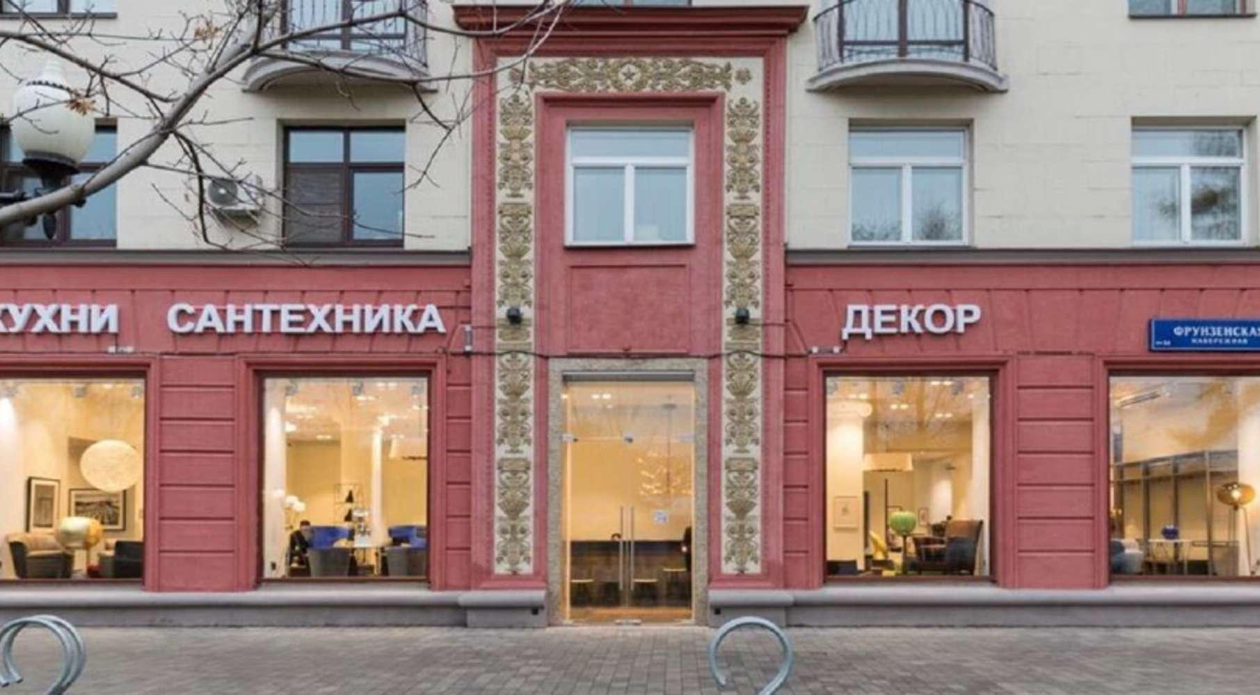 Торговая недвижимость Москва,  - Фрунзенская наб. 34
