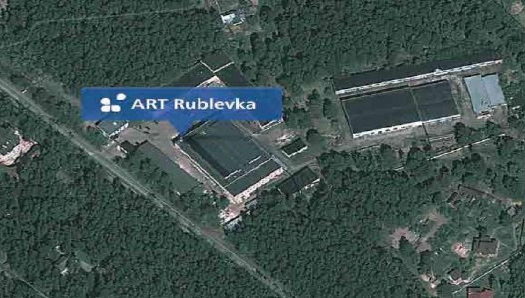 Торговая недвижимость Москва,  - Art Rublevka - 2