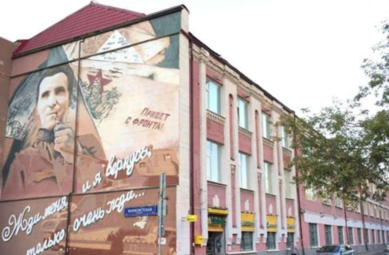 Офисная недвижимость Москва,  - Марксистская ул. 3 стр. 2
