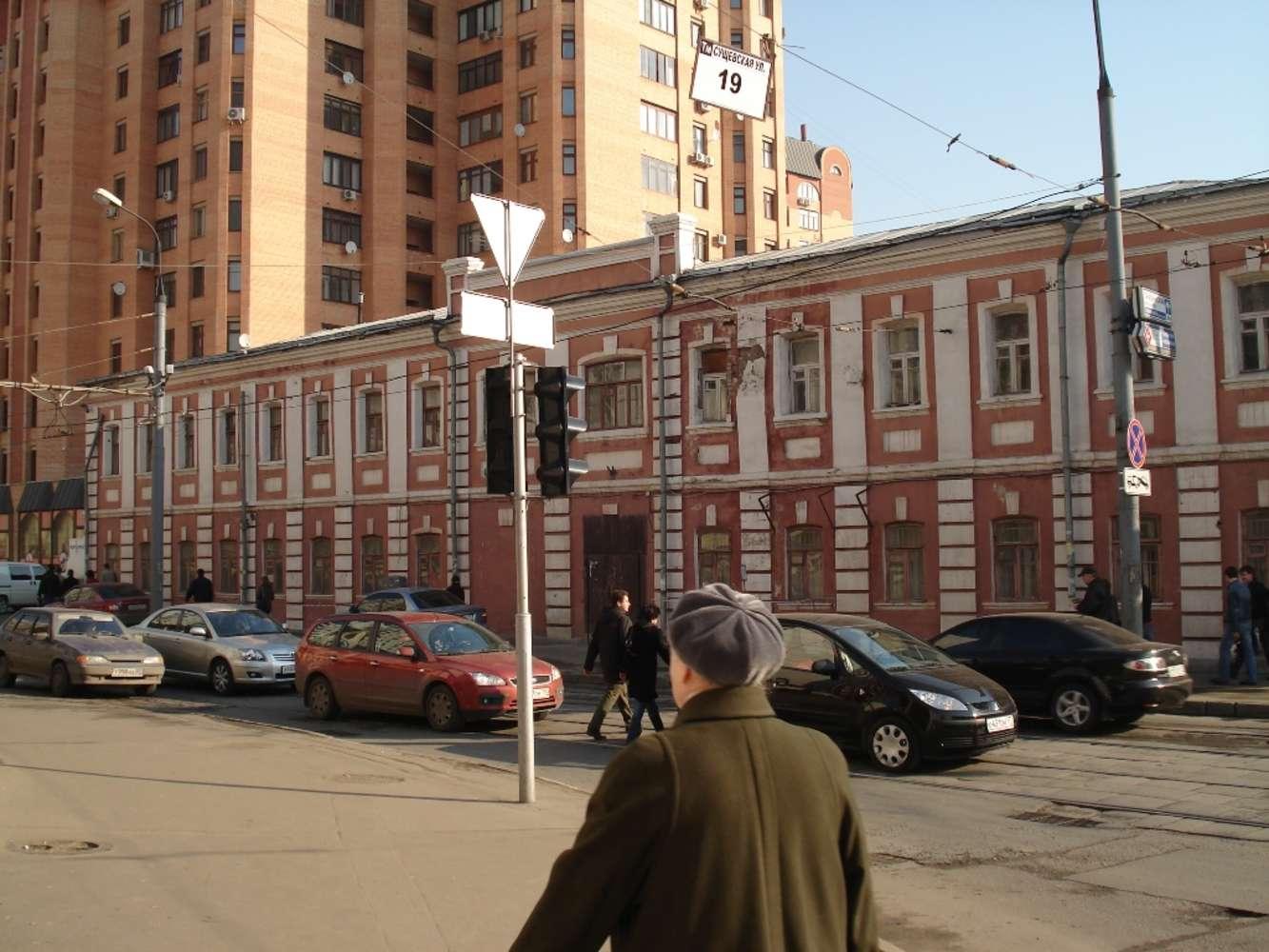 Офисная недвижимость Москва,  - Тихвинская ул. 2 - 7