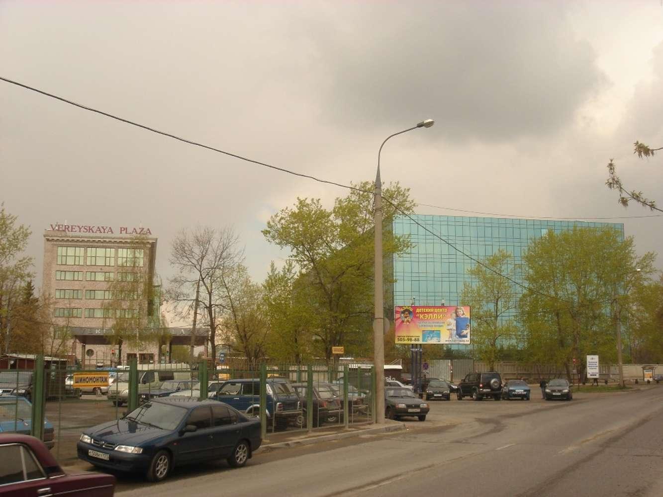 Офисная недвижимость Москва,  - Верейская Плаза 2 - 7