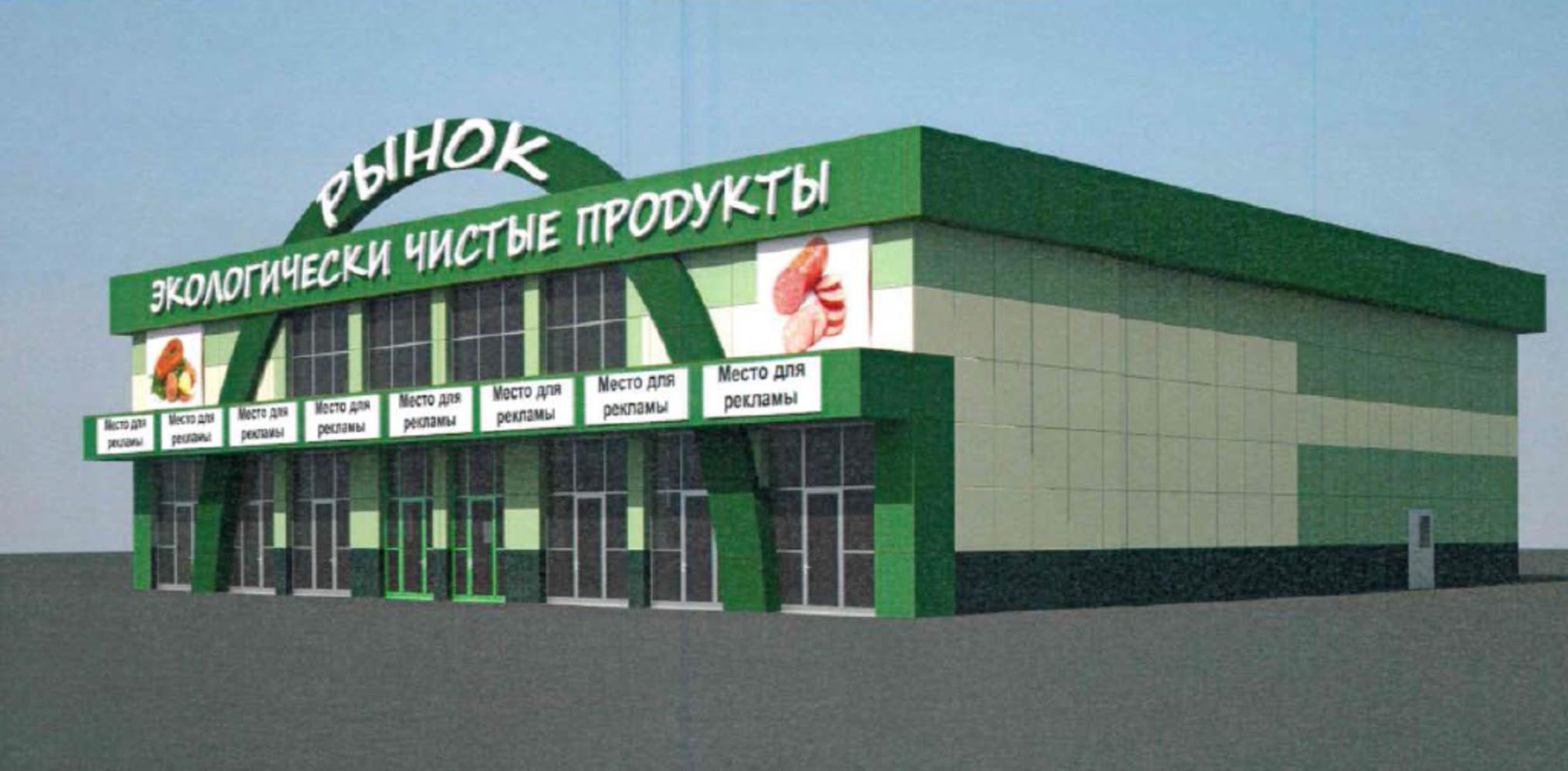 Офисная недвижимость Москва,  - Тушинская ул. 16 стр. 2 - 8