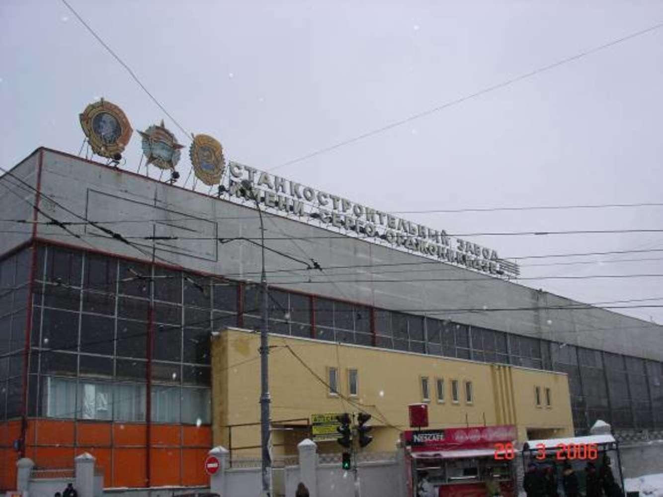 Офисная недвижимость Москва,  - Орджоникидзе ул. 11 - 3