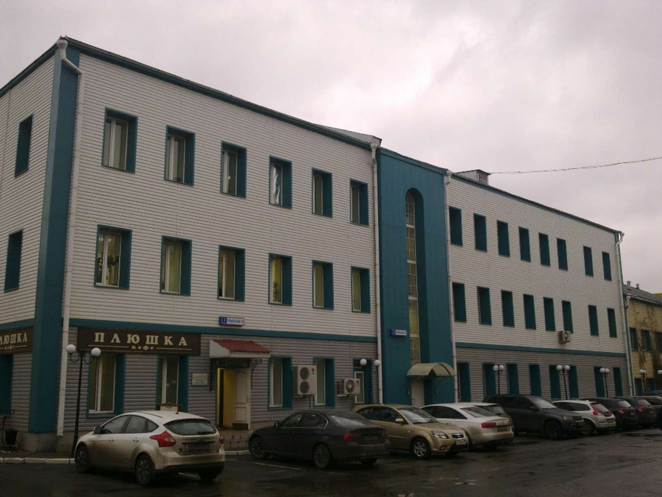 Офисная недвижимость Москва,  - Дербеневский - 4