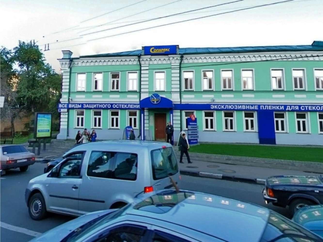 Офисная недвижимость Москва,  - Бол. Серпуховская ул. 5 - 7