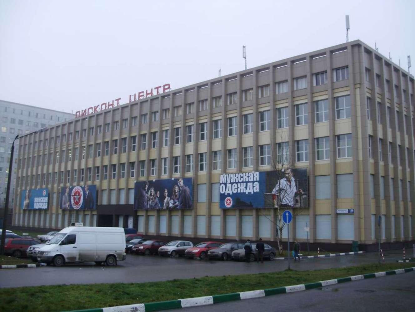Офисная недвижимость Москва,  - Варшавский - 2