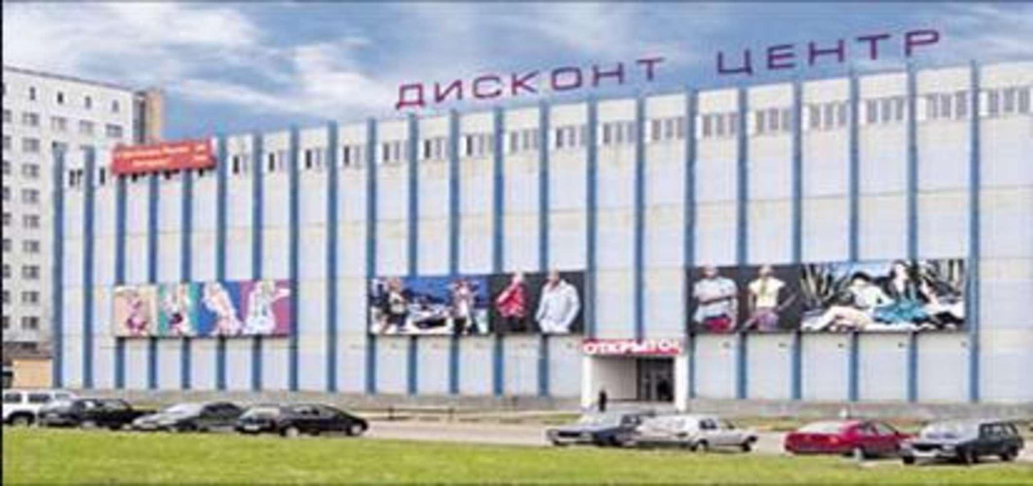 Офисная недвижимость Москва,  - Варшавский - 7