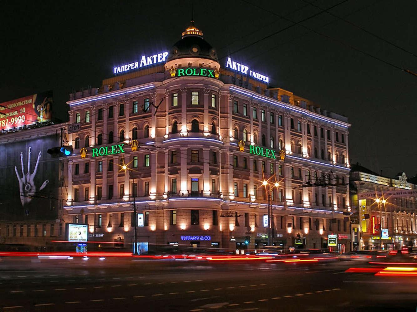 Офисная недвижимость Москва,  - Галерея Актер - 6